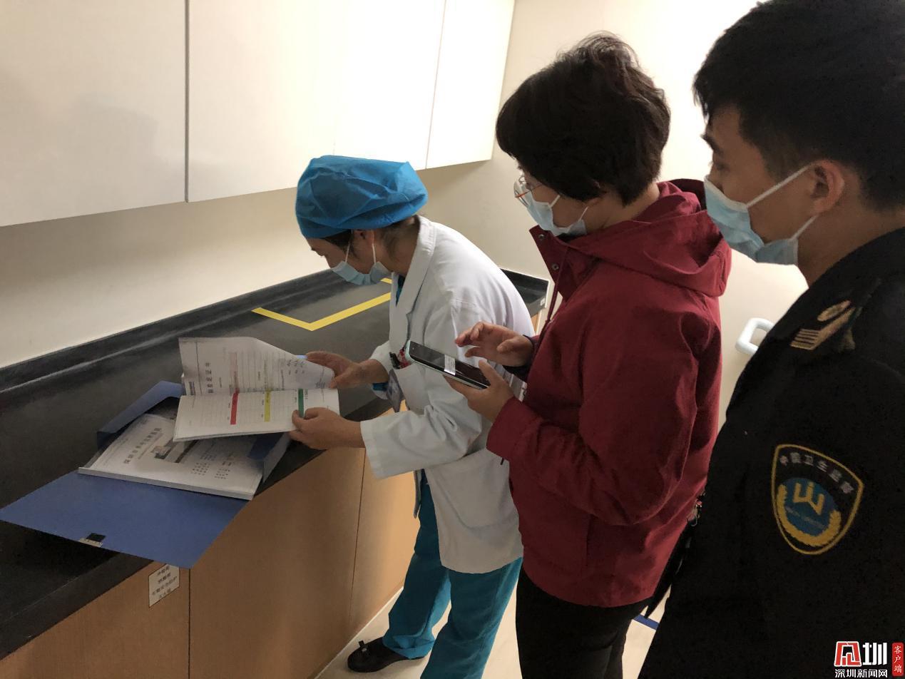 """南山区卫生监督所开展病原微生物实验室生物安全""""回头看""""专项检查"""