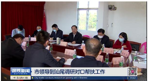 市人大常委会主任骆文智带队赴对口帮扶村调研