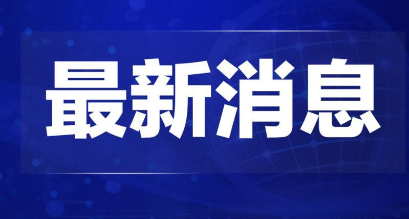 22日0-18时,石家庄新增新冠肺炎确诊病例8例