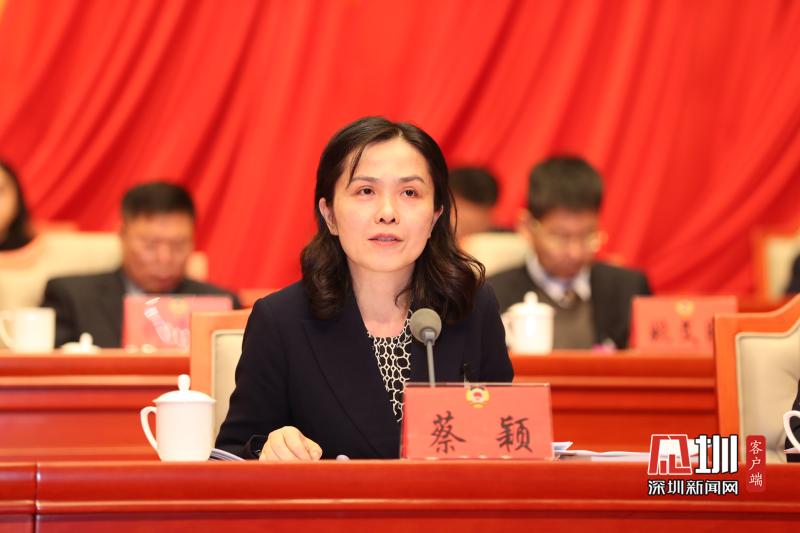 光明区政协一届四次会议举行大会发言 政协委员积极建言献策