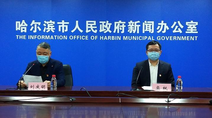 哈尔滨新增3例确诊和11例无症状感染者