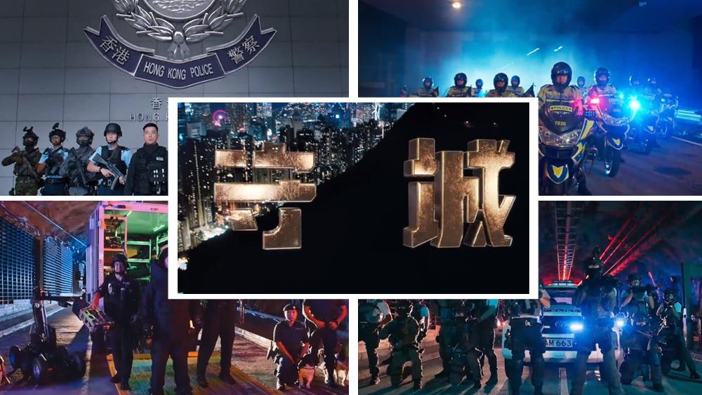 香港警队最新宣传片《守城》