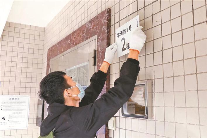 深圳首张二维码门楼牌上墙 将分批分阶段开展安装工作