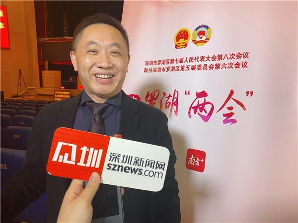 """罗湖""""两会""""丨王贤华:为罗湖开创预先审议各专项报告点赞"""