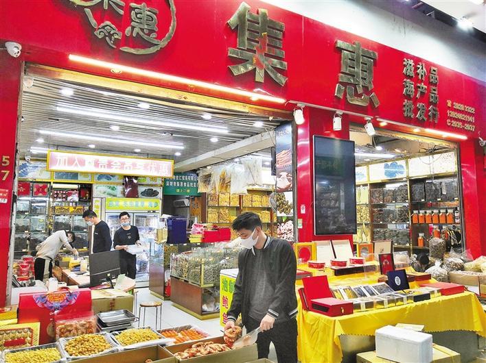 蔬菜日均来货超5500吨 海吉星蔬菜批发市场过年不停业