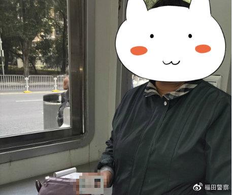 民生小事 | 酒店门口拾获挎包 警民接力迅速找到失主