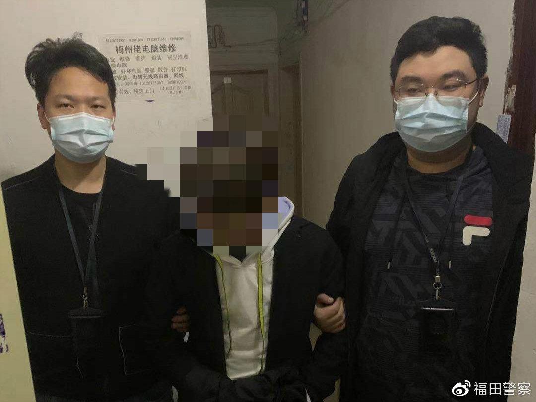民生小案 | 华强北所抓获一名刷单诈骗嫌疑人