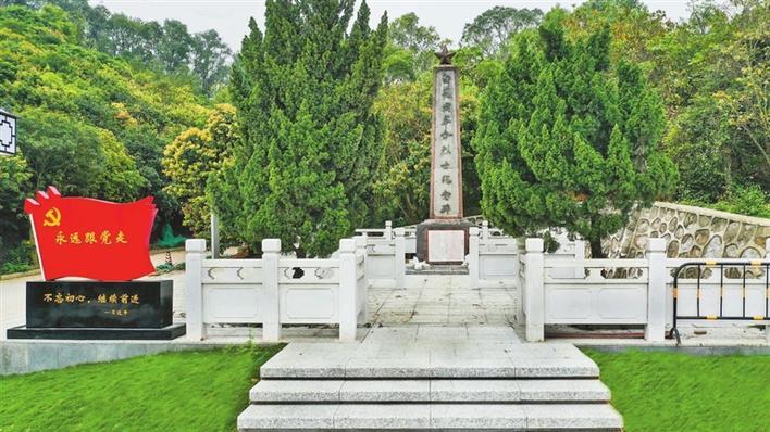 光明区白花洞革命烈士纪念碑铭记一段红色记忆:光明一个小村原是红色老区