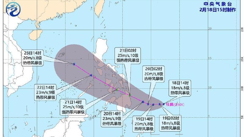 """深新早点丨台风也""""开工""""了!今年第1号台风""""杜鹃""""生成,接下来深圳天气是……"""