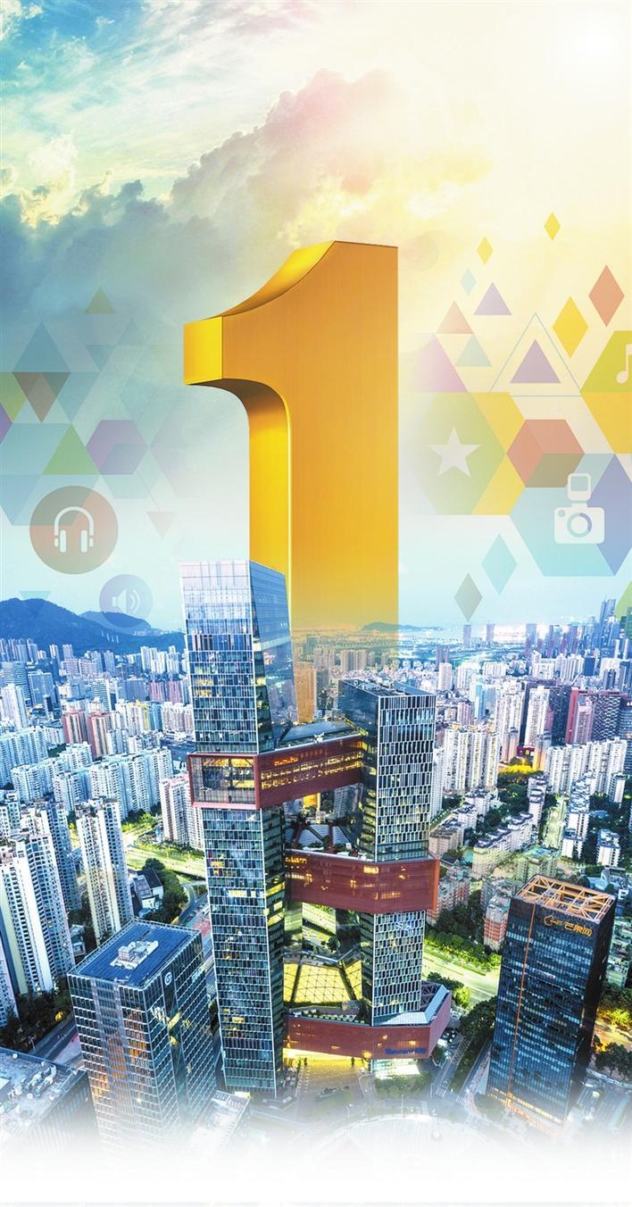深圳软件园居全国首位