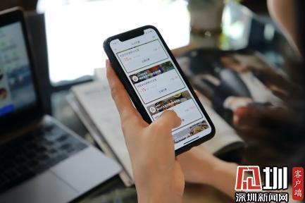 http://www.weixinrensheng.com/shishangquan/2561703.html