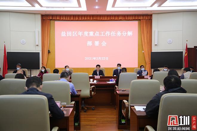 http://www.weixinrensheng.com/zhichang/2577060.html