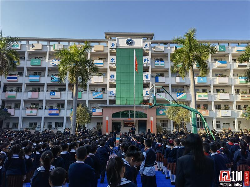 """用""""三牛精神""""铸就梦想明天——深圳市龙华区第三外国语学校举行开学典礼"""