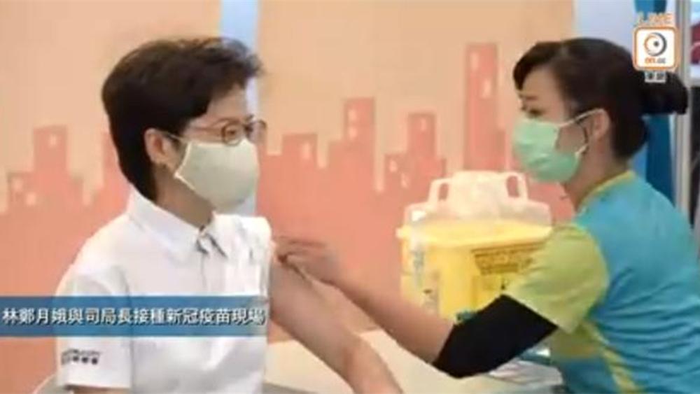 林郑月娥带头接种国产新冠疫苗 现场曝光