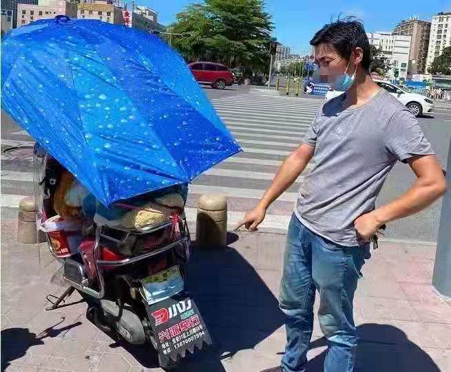 今日大整治!电动自行车使用伪造备案号牌最高罚款5000元