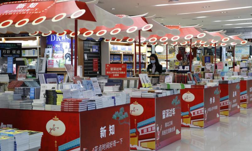 深圳书城公布牛年首份好书单