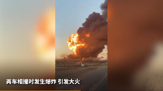 美国得州一载有汽油的火车与货车相撞引发爆炸