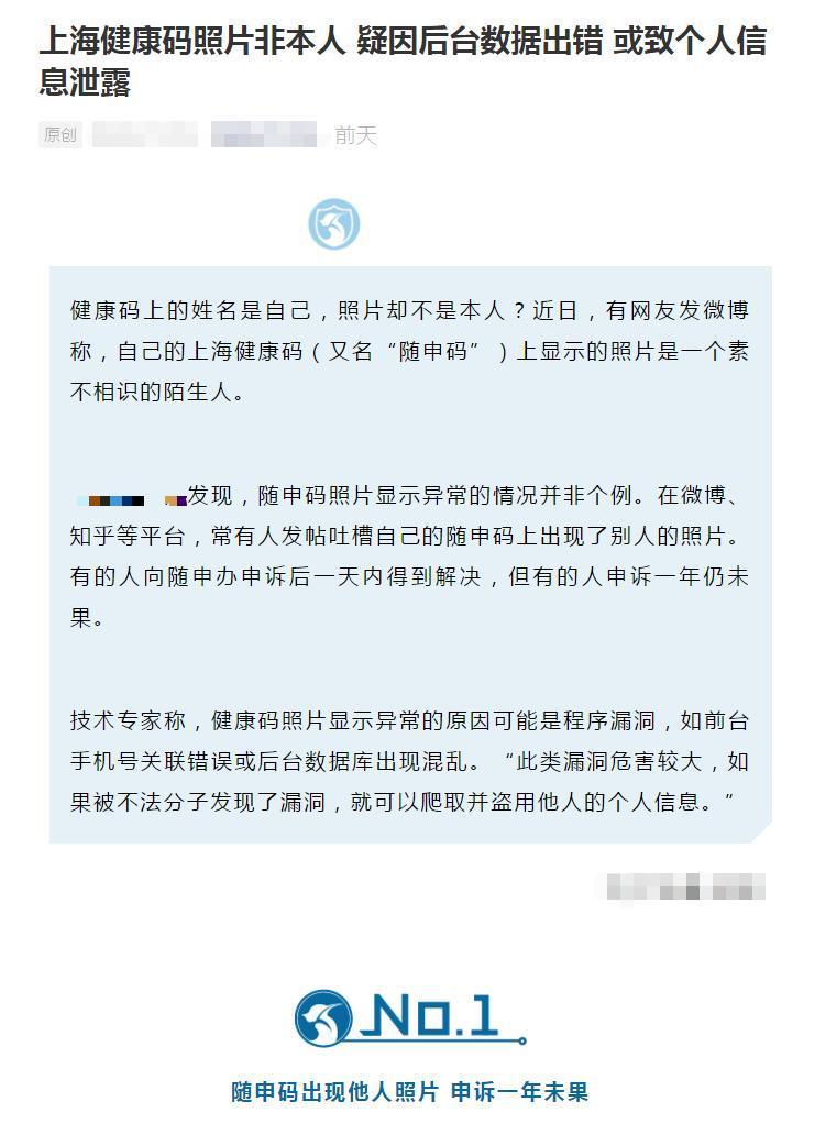 http://www.weixinrensheng.com/kejika/2594724.html