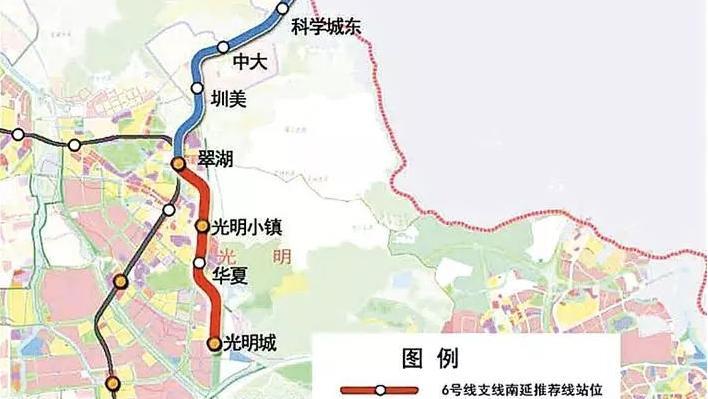 深新早点丨明确了!地铁6号线支线将南延至光明城站