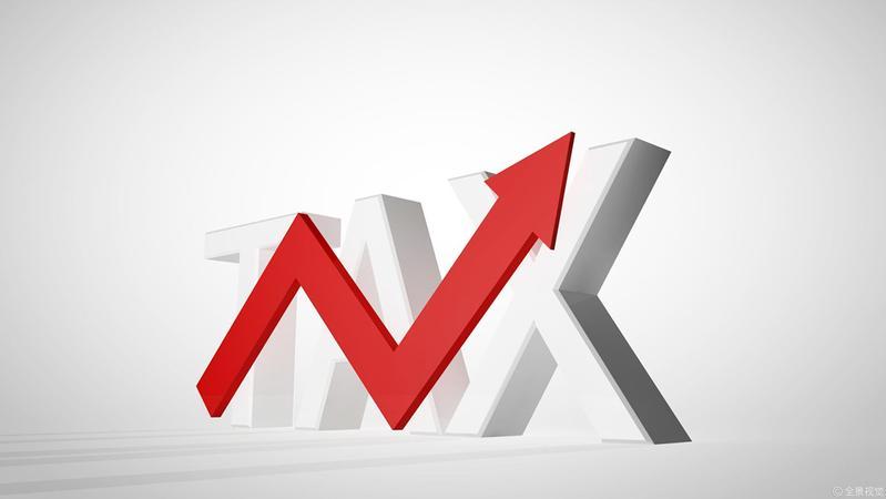 香港财经事务及库务局局长:香港计划从8月1日起上调股票印花税