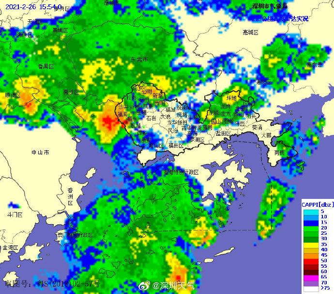 出门带伞!下班放学时段深圳大部分地区有阵雨