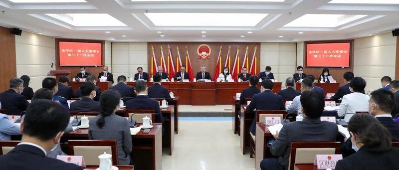龙华区一届人大常委会任命徐志斌为区政府副区长