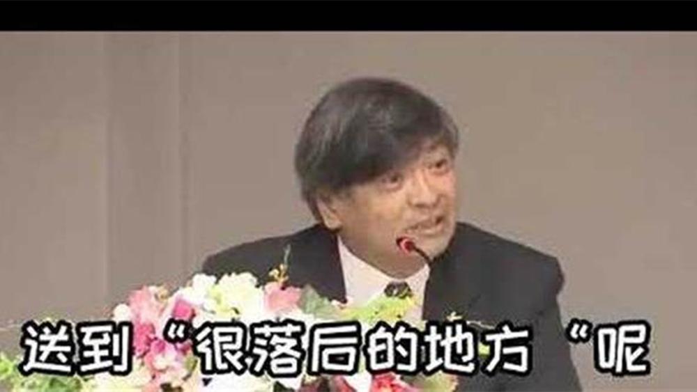 台湾政治大学校长被曝说大陆北大清华落后遭群嘲