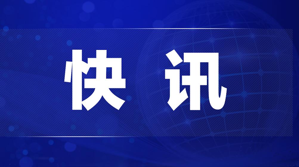 """香港工商界:落实""""爱国者治港""""原则有利于香港长期繁荣稳定"""