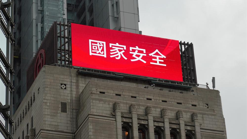 """香港47人涉嫌""""串谋颠覆国家政权罪""""案押后至5月底再审"""