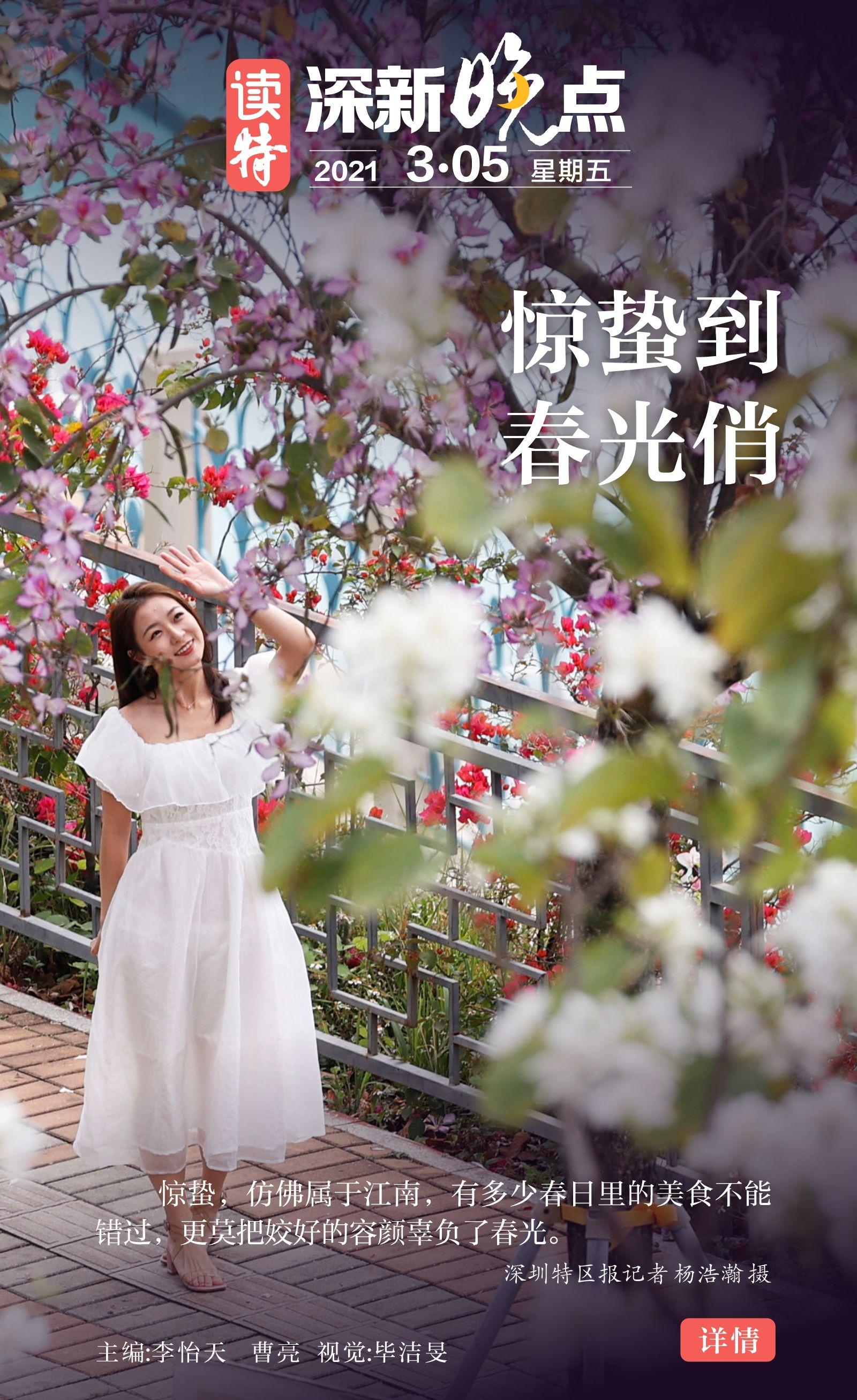 http://www.weixinrensheng.com/zhichang/2640321.html