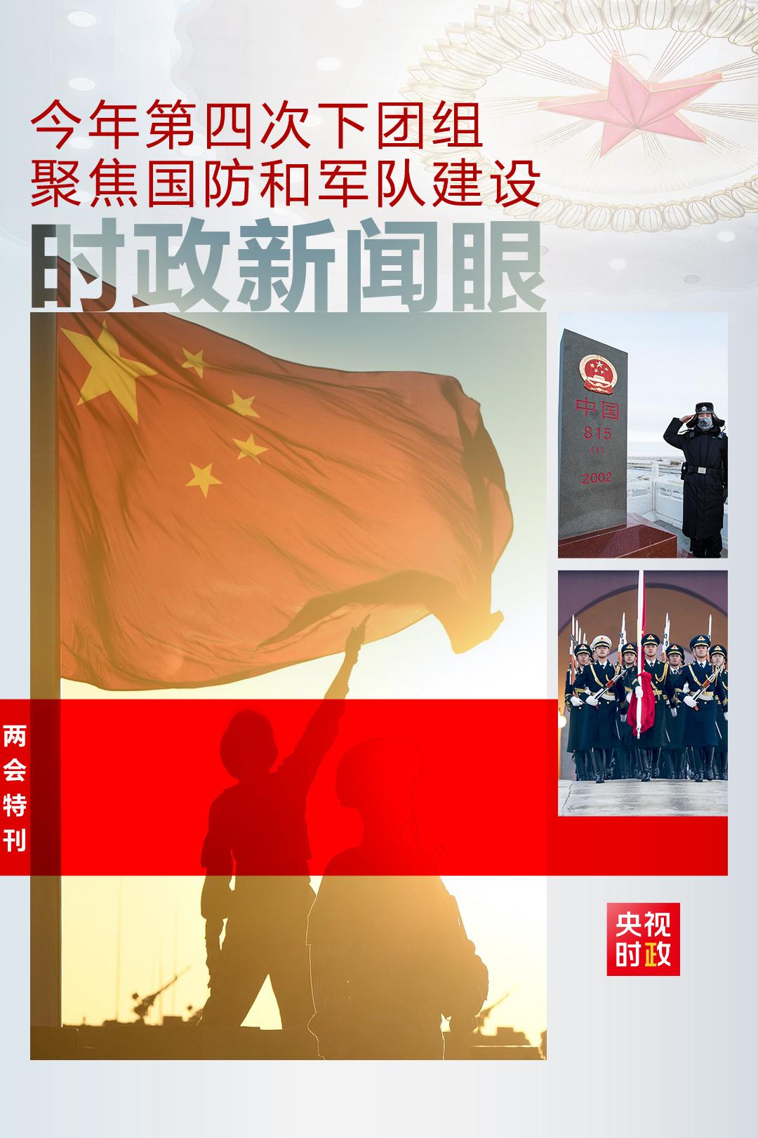 http://www.weixinrensheng.com/junshi/2677910.html