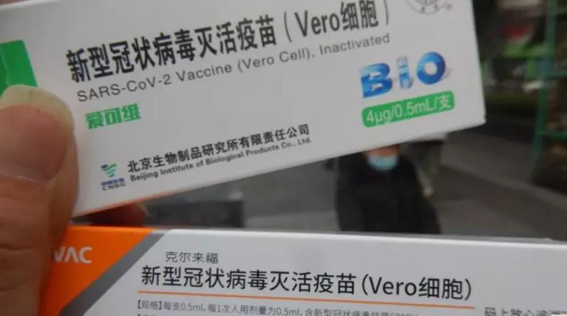 深新早点丨先到先得,打完即止!深圳多区开放新冠疫苗免费接种