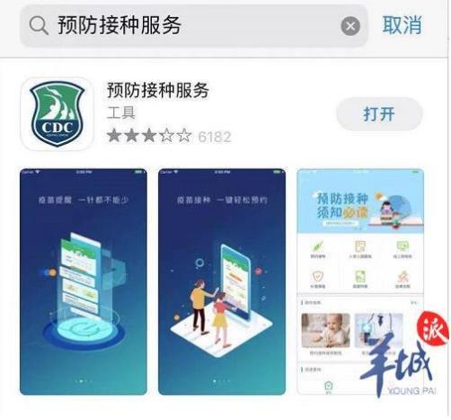 广东已大规模铺开新冠病毒疫苗接种工作(图)