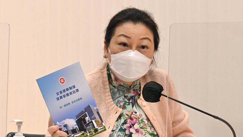 香港律政司司长阐释完善香港特别行政区选举制度