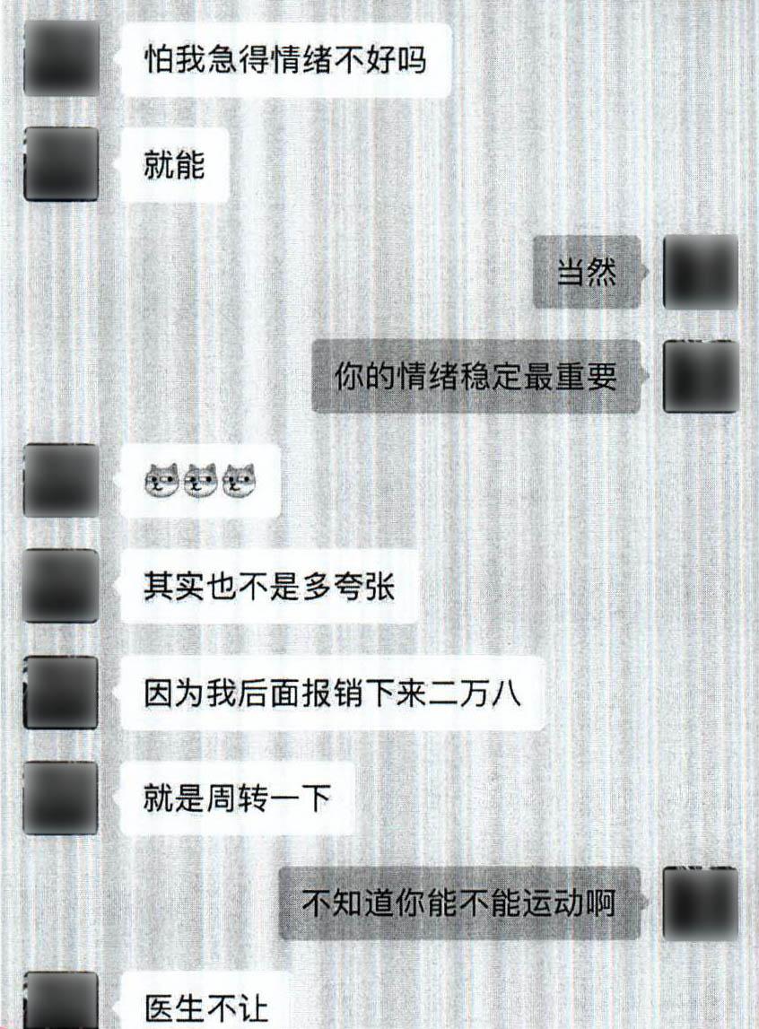 """男子网络交友花百万,哪知""""女友""""竟是男儿身"""