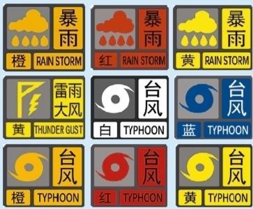 @深圳人:这份气象灾害风险提示请收好