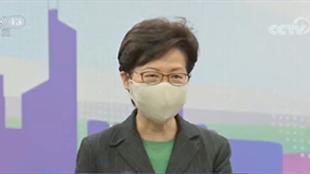 """林郑月娥:香港运动员以中国香港名义参加国际比赛是""""一国两制""""体现"""