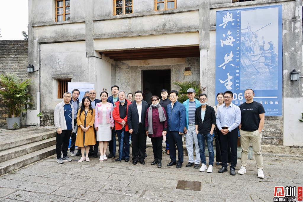 挖掘推广大鹏海洋文化 深圳艺术家齐聚共论《与海共生》系列影视作品