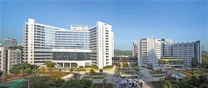 广东投150亿元支持建设50家高水平医院 深圳7家医院入选建设名单