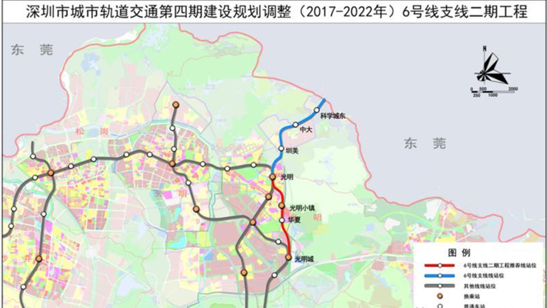 深新早点丨6号线支线全线隧道贯通!预计2022年建成通车,将通往深莞边界