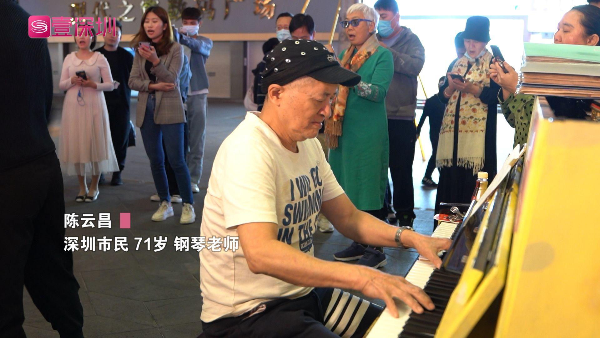 燃!七旬老人华强北弹奏红歌庆祝建党100周年
