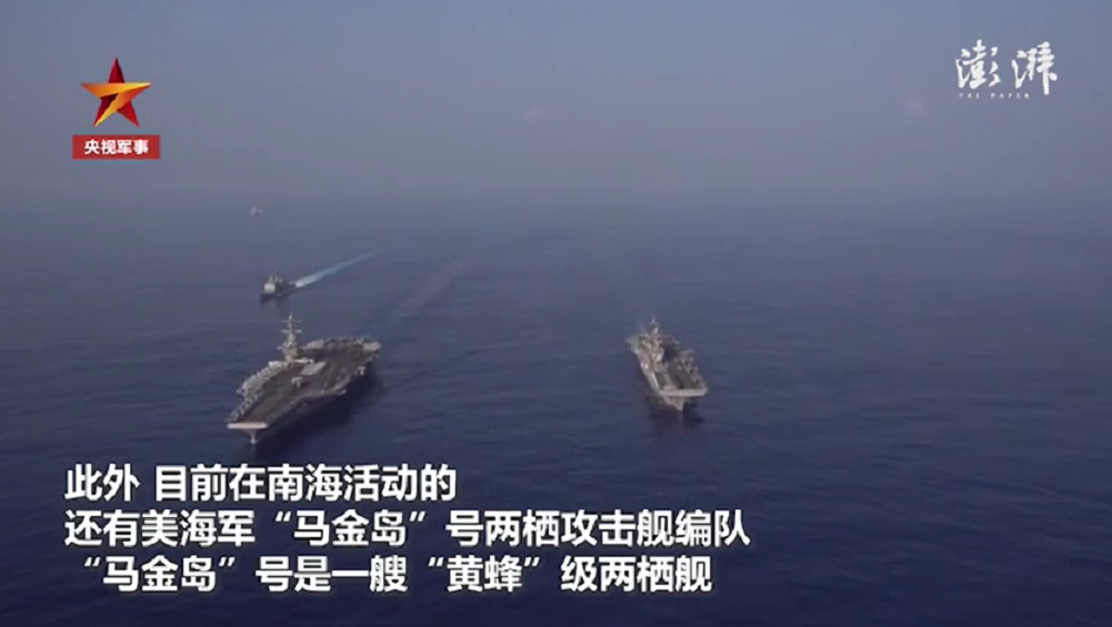"""美媒:美军目前在南海兵力已是""""双航母""""组合"""