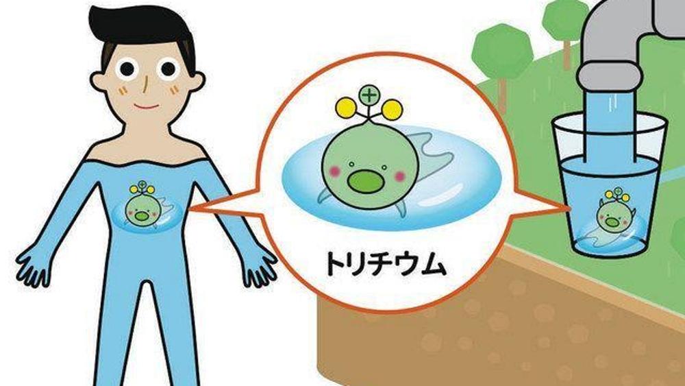 """日政府把""""放射性氚""""拟化成吉祥物,将在福岛当地宣传"""