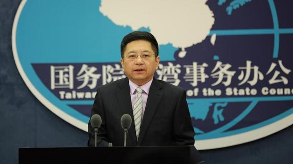 台陆委会对香港历史教材修改字句说三道四,国台办回应