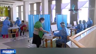 蒙古国累计新冠确诊病例升至近两万例