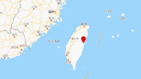 台湾花莲县发生5.6级左右地震