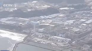 日本决定将福岛核污水排放入海 美韩两国反应不同调
