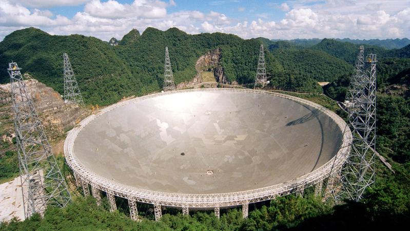 """来,带你看看""""中国天眼""""的宇宙视野"""
