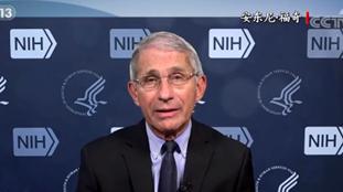 福奇:除了新冠肺炎疫情 美国枪支暴力也是公共卫生紧急事件