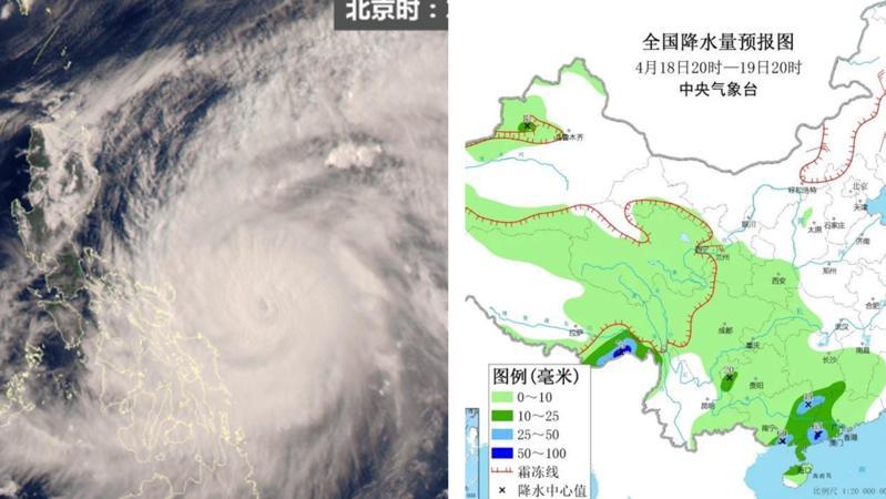 """""""舒力基""""已成超强台风!会影响我国吗?深圳将迎雨雨雨的一周"""